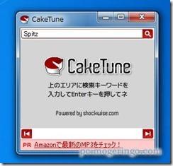 caketune7