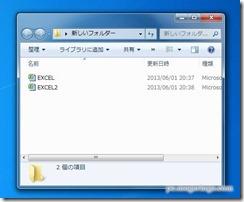 folder2iso6