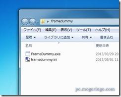 framedummy3