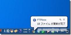 ftpbox121