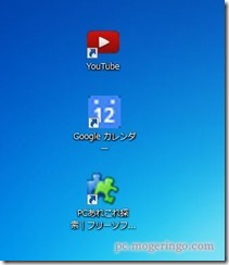googlecalendar7