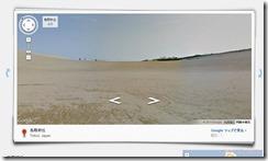 googletottori2