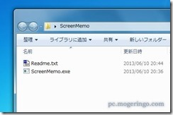 screenmemo1