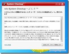 systemcheckup3