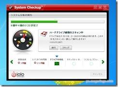 systemcheckup4