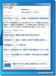 webpageclipper10