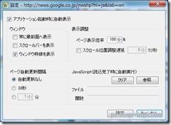 webpageclipper11
