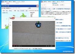 webpageclipper13