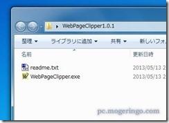 webpageclipper1