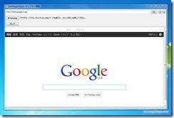 webpageclipper2