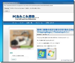 webpageclipper3