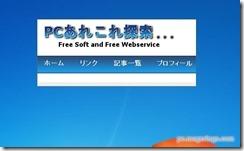 webpageclipper7
