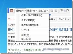 webpageclipper9