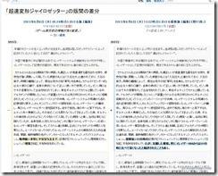 wikipediarecent7
