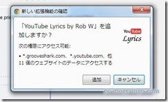youtubelyrics2