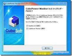 cubepower10