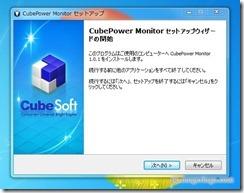 cubepower3