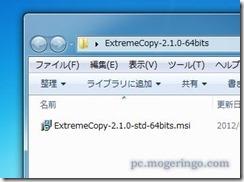 extremecopy2