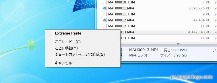 extreme copy windows 7