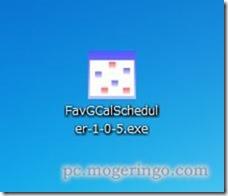 favgcal1