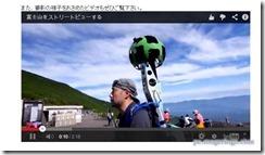 googlefuji4