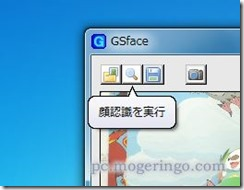 gsface5