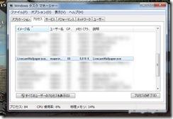 livecamwallpaper12