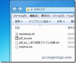 pdf_as1