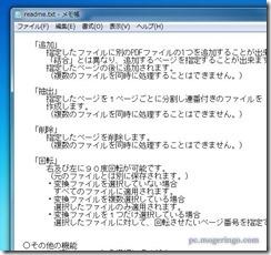 pdf_as6