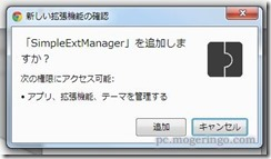 simpleextmanager2