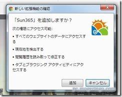 sun3652