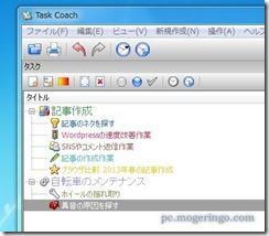 taskcoach15