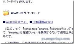 winroll1