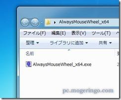 alwayswheel2