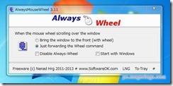 alwayswheel3