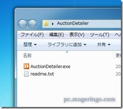 auctiondetailer2
