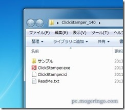 clickstamper1