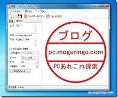 clickstamper3