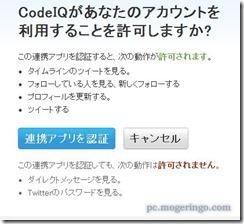 codeiq2