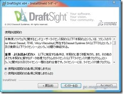 draftsight6