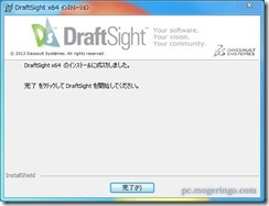 draftsight7
