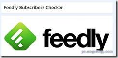 feedlycheck1