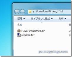 fuwafuwatimes2