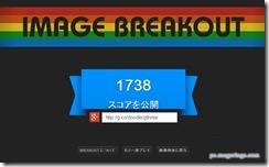googleblockgame5