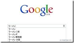 googleime6