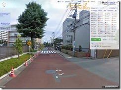 mapcrunch4