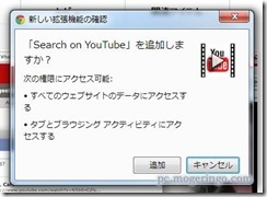 searchyoutube2