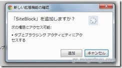siteblock2