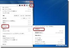 siteblock3