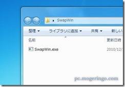 swapwin2